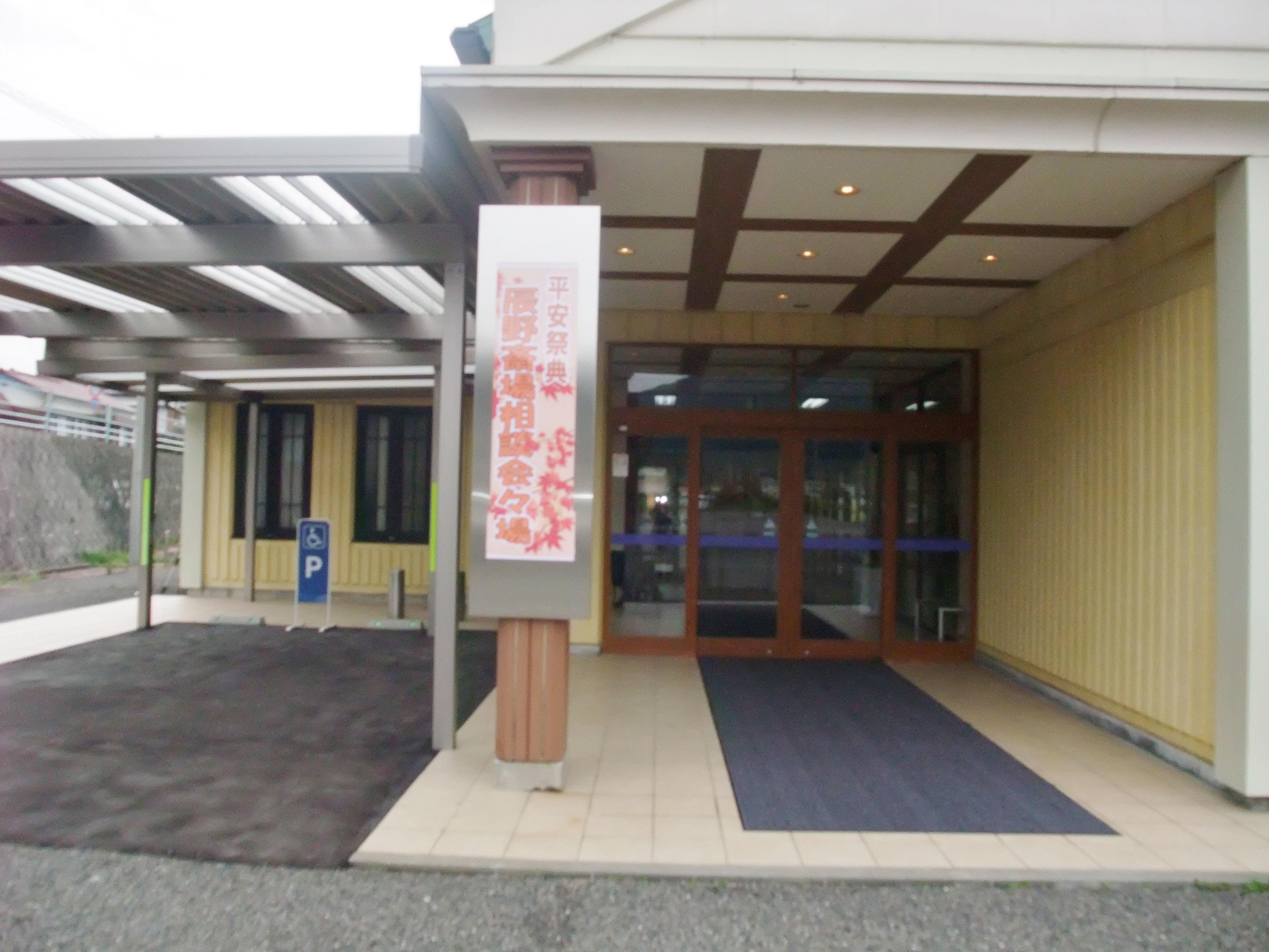 《イベントレポート》 辰野斎場・これからのお葬儀相談会