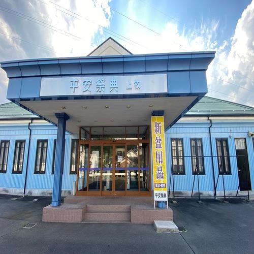 上牧会館 新盆【特設展示場】オープンしました