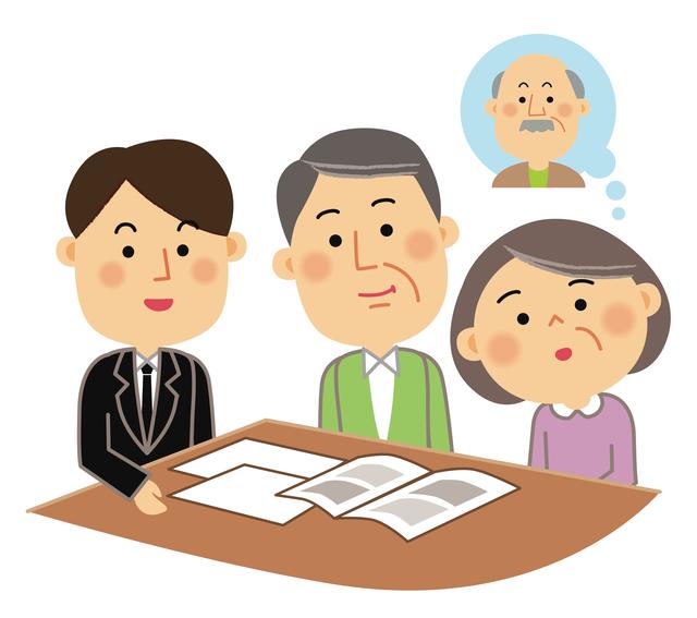 家族葬と葬儀費用について