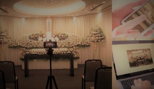 家族を繋ぐオンライン葬儀